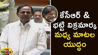 CM KCR Vs Mallu Bhatti Vikramarka Over Farmers Loans | KCR Clarifies About Farmer Loan Waiver