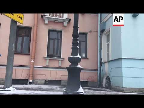 Exteriors of building belonging to Russian man indicted in US vote rigging probe
