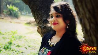 Download Hindi Video Songs - SOME GEETHA || UDAYA MUSIC || MALEYALI JOTHEYALI || ROOPA PRAKASH