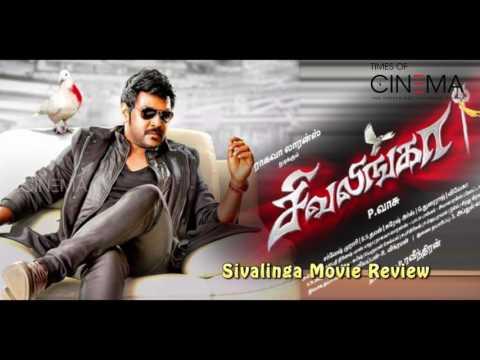 Sivalinga Movie Review   Raghava Lawrence   Ritika Singh   Shakthi   Vadivelu   P Vasu   TOC
