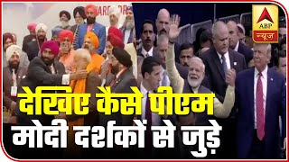 Howdy Modi: Watch How PM Modi Connected With The Audience   ABP News