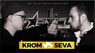 BMCL RAP BATTLE: KROM VS SEVA (BATTLEMANIA CHAMPIONSLEAGUE)