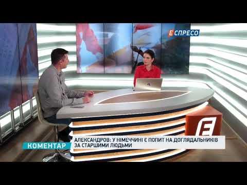Українці чекають на відкриття ринку робочої сили Німеччини