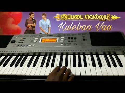 Kulebaa Vaa | Ippadai Vellum | Keyboard Cover