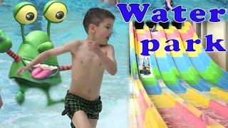 Поход в АКВАПАРК Терминал водные горки / SanSanychTV / Water park Terminal water slides for children(АКВАПАРК Терминал: катаемся на водных горках, прыгаем на волнах, отдыхаем в джакузи. AQUA-PARK (Water park) Terminal: water..., 2016-06-09T15:00:26.000Z)