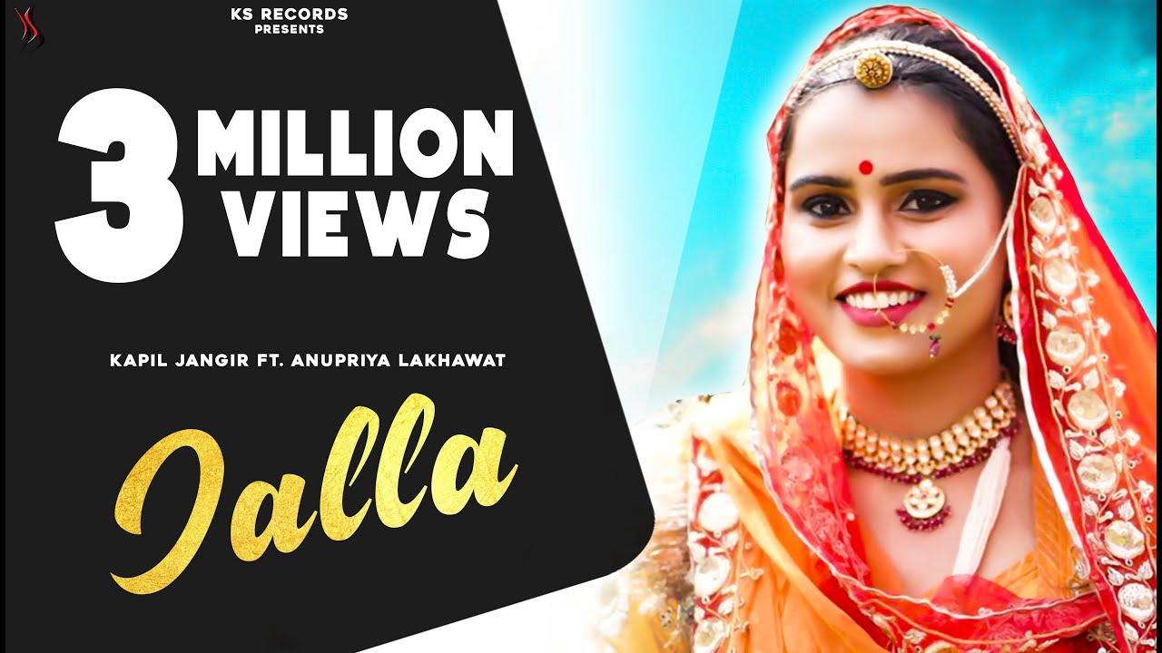 Download Jalla  | Kapil Ft. Anupriya Lakhawat  |  Folk Recreation | Full Video New Rajasthani Folk Song 2019