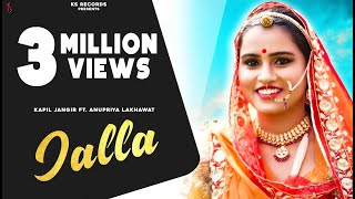 Jalla  | Kapil Ft. Anupriya Lakhawat  |  Folk Recreation | Full Video New Rajasthani Folk Song 2019