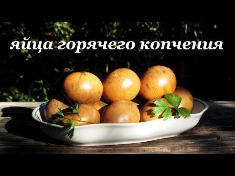 Вопрос: Как приготовить копченый картофель?