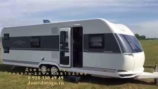 Самый большой Дом на колесах Hobby Prestige 720 KWFU 2018 модельного года. Новая планировка