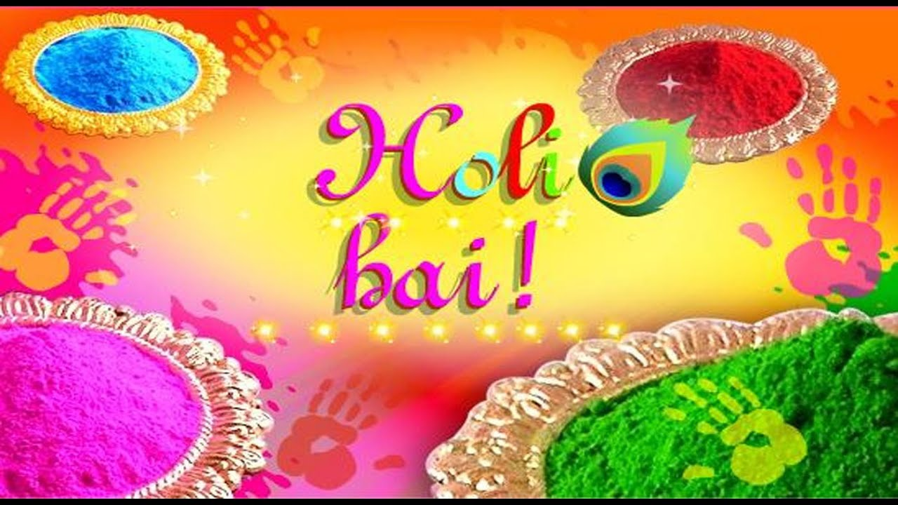 Happy holi 2016 latest holi wishes sms greetings images happy holi 2016 latest holi wishes sms greetings images whatsapp video download 19 kristyandbryce Images