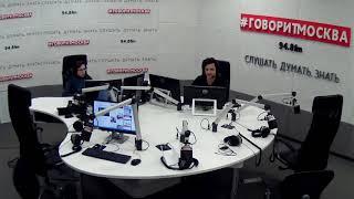 Фото Программа Алексея Гудошникова 16 на радио Говорит Москва. Понедельник. Ноябрь. День восемнадцатый