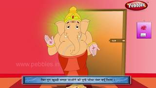 Moral Stories in Hindi For Children | हिंदी नैतिक कहानियाँ | Moral Values Stories Collection Kids
