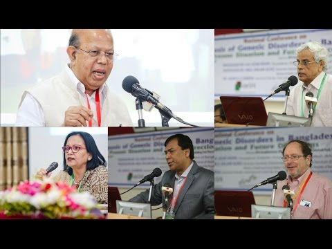 Inaugural Session at the National Conference on Diagnosis of Genetic Disorders in Bangladesh