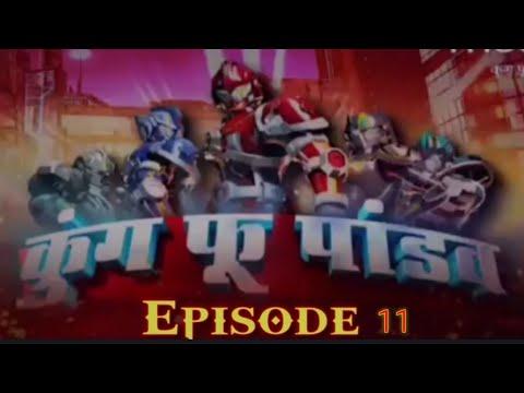 Download Kung Fu Pandav episode 11 full HD