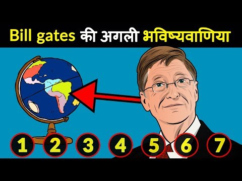 Unbelievable : Bill Gates' predictions for future of environment and public health