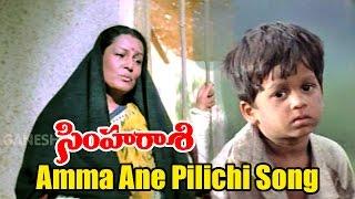 Simharasi Songs - Amma Ane Pilichi - Dr. Rajasekhar, Saakshi Sivanand - Ganesh Videos