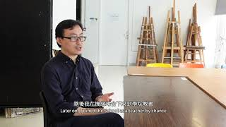 【XX – An Exhibition Celebrating the 20th Anniversary of HKAS】Video Series (3) – Alex HEUNG