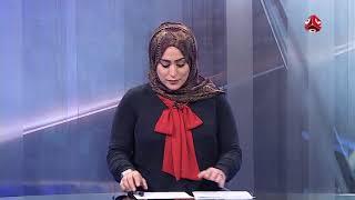 2018 ..  عام حافل بجرائم ضد الإنسانية باليمن  | المرصد الحقوقي | 01 - 01 - 2019 | يمن شباب
