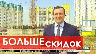 Продажа квартир в области. Выгодная продажа квартир в новостройке в Московской области!(, 2016-09-19T12:31:19.000Z)