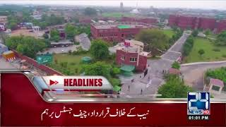 News Headlines | 1:00 PM | 3 March 2018 | 24 News HD