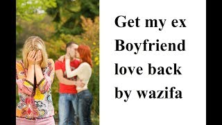 How to get my ex Boyfriend love back by Powerful wazifa ~~!@ I want my ex Boyfriend love back by dua