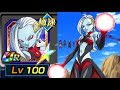 100% Complete Darkness Towa Showcase! Dragon Ball Z Dokkan Battle