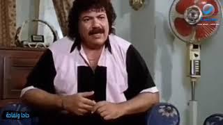 فيلم حاحا وتفاحه كامل