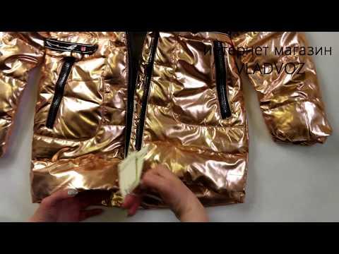 Подростковая демисезонная куртка пальто для девочки золото с бронзой 134р.-158р. 3799