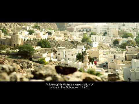Oman Real Estate Association Video