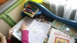 Математика для дошкольников. Часть 1 - начало. Уроки от Варвары.