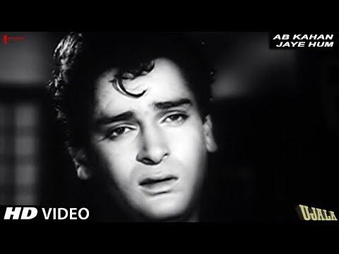 Ab Kahan Jaye Hum | Manna Dey | Ujala | Shammi Kapoor | Shankar Jaikishan