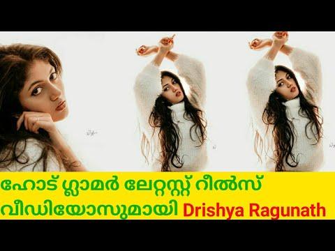 Download Actress Drishya Raghunath Latest Hot Reels Video   Latest Photoshoot   Palerientertainment 💥💥💥