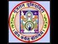 gujaratuniversity.org.in | Gujarat University | Results