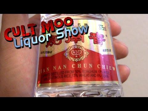 Jian Nan Chun Chiew - Liquor Show - Ep.24