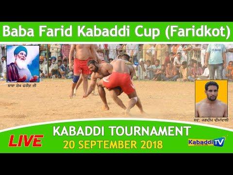???? [LIVE] Baba Farid Kabaddi Cup (Faridkot) 20 Sep 2018 - www.Kabaddi.Tv