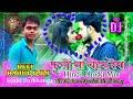 Phoolomsa Chehra Tera || Full Hindi Love Dj Remix 2020 || Singer Karishma Kapoor ||Hindi Dj Mix 2020 Djin Hindiaz Download