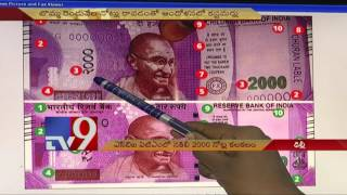 Fake,Rs 2000 notes,Children Bank of India,Delhi,ATM,RBI Starts Investigation