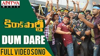 Dum Dare Full Video Song | Kirrak Party Video Songs | Nikhil Siddharth | Simran, Samyuktha