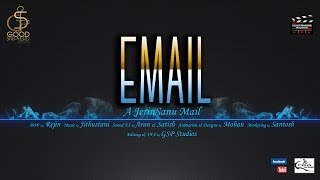 EMAIL A TAMIL SHORT FILM (Award Winning Movie of 2014 )