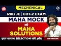 Maha Mock K Maha Solution | Mechanical Engg. | Shivam Sir | Success Ease