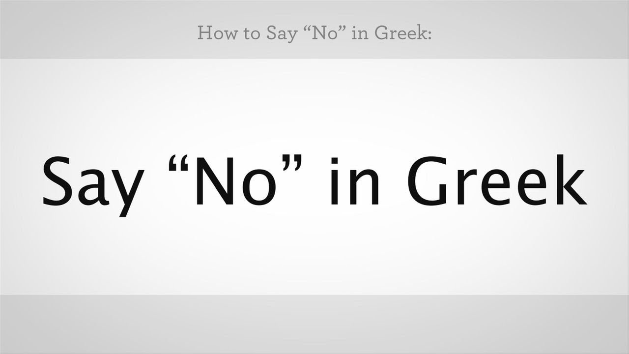 How To Say Kind In Greek  hno.at