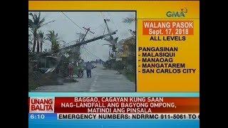 UB: Baggao, Cagayan ung saan nag-landfall ang bagyong Ompong, matindi ang pinsala