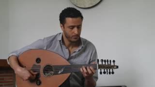 Younes El Berdaoui - Samai Darej Hijaz - سماعي دارج حجاز
