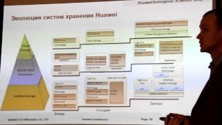 12 Совместный семинар ЛанКей Huawei 07 12 2012 часть 12(, 2012-12-17T10:10:48.000Z)