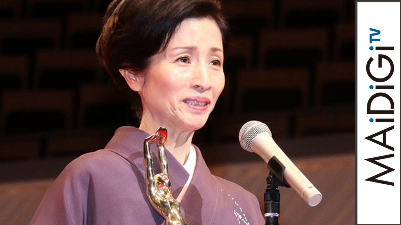 松原智恵子、田中絹代賞に感激「...