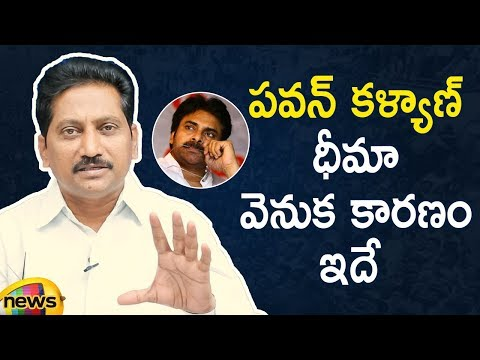 Reasons Behind Pawan Kalyan Confidence Over 2019 Election Results | AP Political News | Mango News