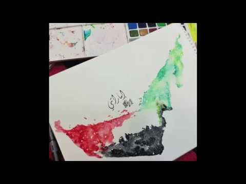 UAE Flag (Map) Koi Watercolor Painting