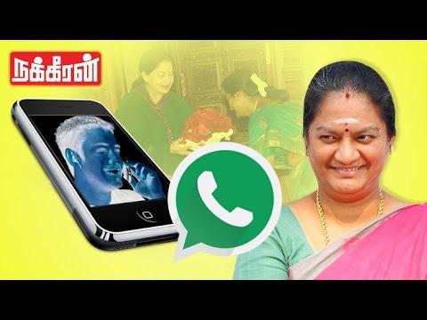Leaked whatsapp Audio of  ADMK MP Sasikala Pushpa | Controversial Phone speech