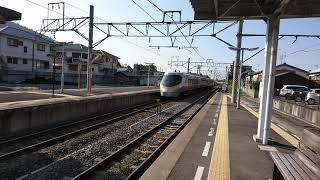JR四国8000系 特急いしづち15号 鴨川駅通過 2018/10/9