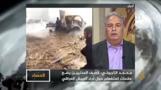 حصاد اليوم -الجزء الأول -قتلى وجرحى بقصف القائم العراقية